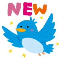 bird_aoitori_bluebird2