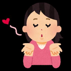 nage_kiss